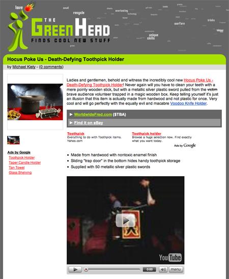 greenhead.jpg